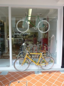 singapore shopping style fashion boutique bike